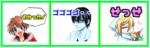 line_stamp_20141217.png